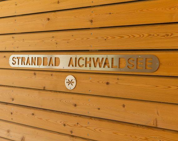 Strandbad Aichwaldsee